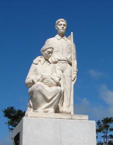 Monumento al Jíbaro.